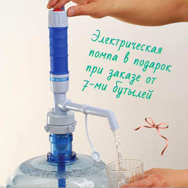 Евпатория доставка воды 20 помпа в подарок 71